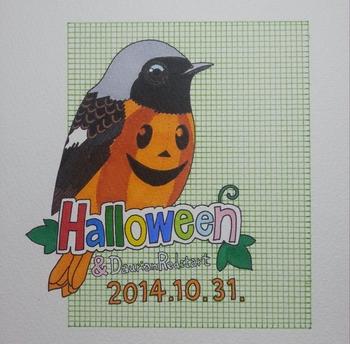 20141030_221357-1.jpg
